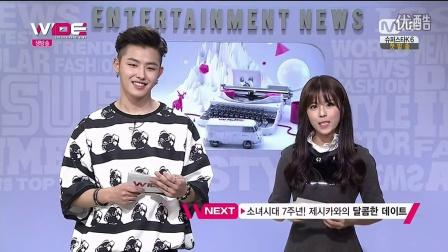 140811 WIDE Entertainment UKwon Newsu MC cut