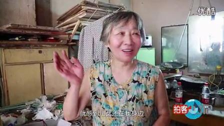 [安徽]七旬母亲中秋盼儿回家 打工替子还债75万_标清
