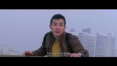 (电影)人之越挠越痒