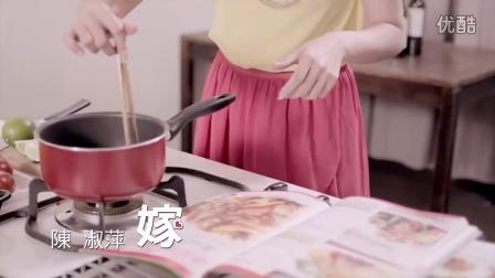 陳淑萍-嫁