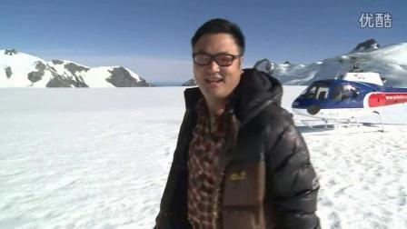 FREE游天下之新西兰篇--空降约瑟夫冰川