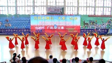 8月8日广场舞比赛,周田镇健身队