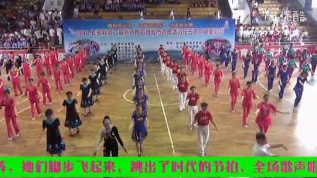 440 舞动中国   老年体协十个健身俱乐部表演
