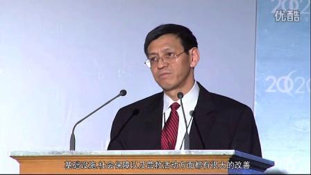 国际食物政策研究所所长樊胜根博士在2020会议上的欢迎致辞