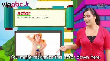Word Whiz 01 actor