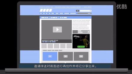 Nike phenomenal shot with CHN subtitles