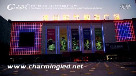 锦州黑山广场亮化