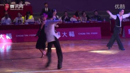 完整版业余新星拉丁舞决赛恰恰