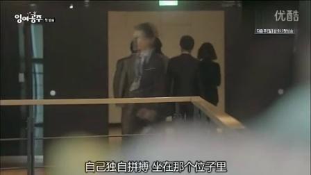 剩余公主 01_高清_clip