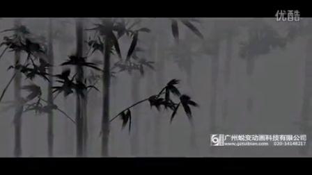 蜕变动画作品短片