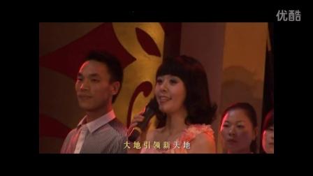 三锋之歌音乐电视