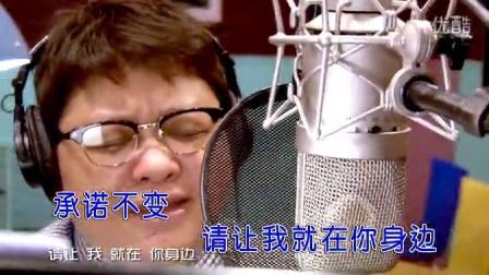 韩红:天下平安