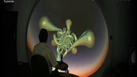 飞行穹幕 虚拟驾驶