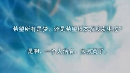 黑天工作室《二零一三》完整版~大爱小梦