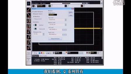 是德科技 Keysight: Infiniium 90000 Q系列示波器演示短片