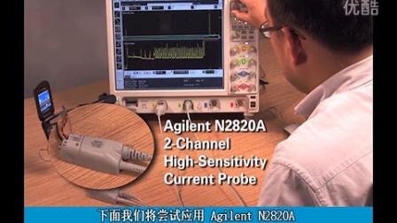 是德科技 Keysight: N2820A系列高灵敏度电流探头