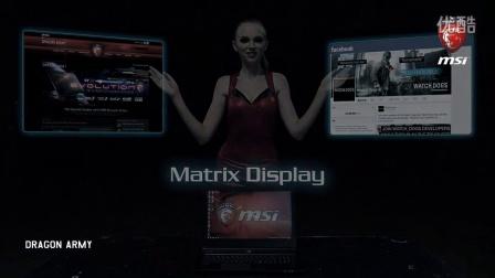 你猜想不到的秘密武器(2) - -微星游戏笔记本/GS60刀锋战士