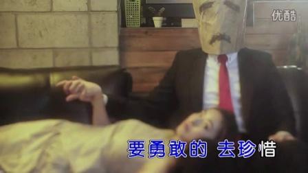付首勇-面具
