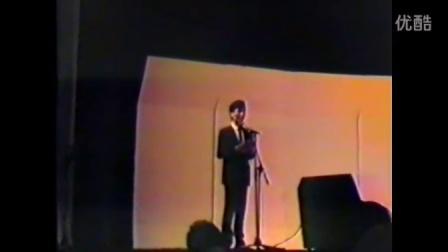 Raymond+Au+-Fandangos+de+Cordoba(廣州友誼劇場音樂會1989.4.22...