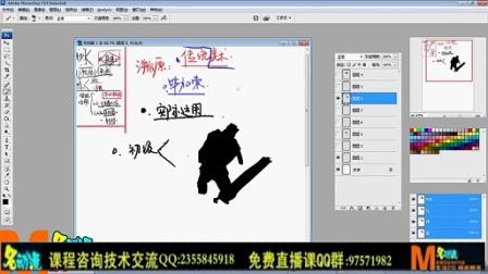 剪影的画法2-cg手绘画教程