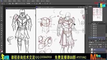 角色原画的穿衣和着装技巧②_1024x576_2.00M_h.264