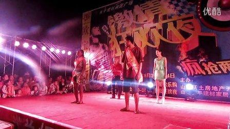 长平易购www.cpeg.cc长平建材家居广场激情狂欢夜非洲朋友热辣扭臀舞助阵