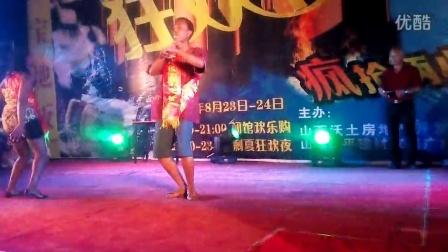 长平易购www.cpeg.cc长平建材家居广场激情狂欢夜非洲扭臀舞(全)