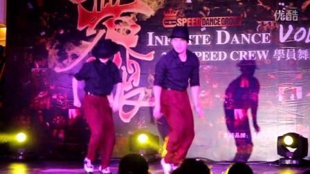 2014广州speed舞界限成果展 导师文超 Funkystyle双人舞(月小呆)