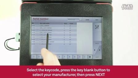 意大利开灵 数控钥匙机 Keyline 994 Laser | 通过比较钥匙坯进行搜索