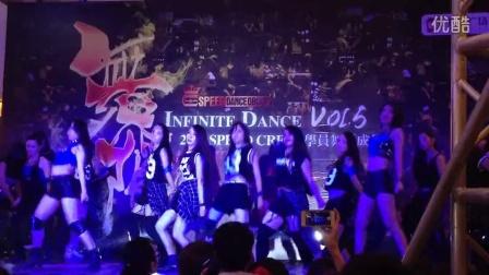 2014广州speed舞界限成果展 导师ST Jazz