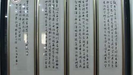传承经典 张良焦全才书画联展在郑州开展