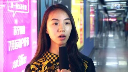 2014申通德高苏宁易购上海地铁创意媒体广告