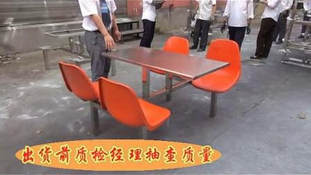 不锈钢支架四人六人连体食堂餐桌