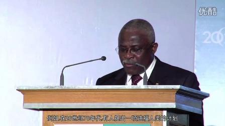 国际农业开发基金会主席卡纳约• 恩万泽在2020会议上的主旨发言