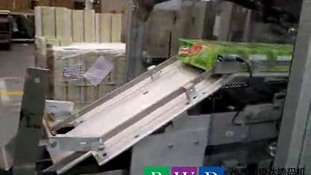 长春百望达喷码机在利乐包、外包装箱上的应用