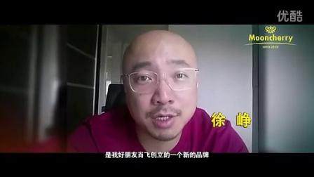 2014明星圈你不知道的秘密,看徐峥、黄渤、熊乃瑾的居家照