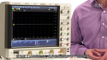 是德科技 Keysight Infiniium S系列示波器:500 MHz - 8 GHz