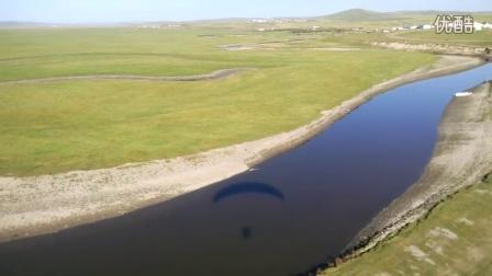 海拉尔三兄弟航空运动俱乐部莫尔格勒河动力伞飞行