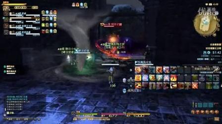 【最终幻想14】41级冰龙本第二个BOSS