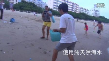 CMCN 总干事刘毅参与冰桶挑战视频