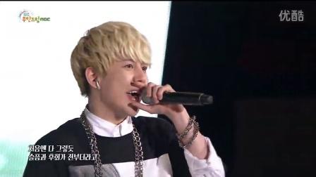 140901MBC Infinity Dream Concert Block B - Block B - 夜晚盛开的玫瑰
