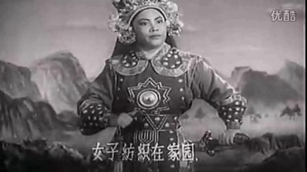豫剧 常香玉《花木兰》刘大哥讲话理太偏↔10