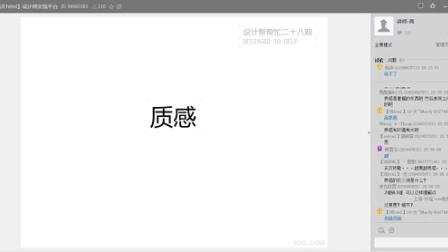【设计帮帮忙】第28期:设计进阶之路