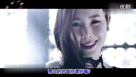 爱的牵挂 苹果妹妹DJ_高清