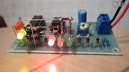 红绿灯模块效果试验