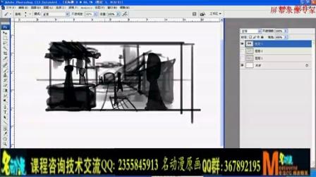 【透视、空间关系】名动漫原画插画视频教程系列(流畅)