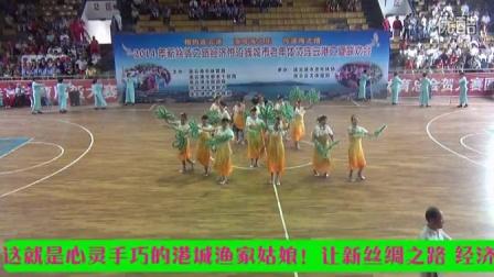 447、渔家姑娘在海边     连云区俏然艺术团 踏歌表演