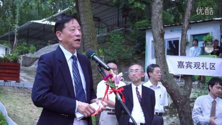 北京师范大学-香港浸会大学联合国际学院 UIC 艺峯揭幕典礼