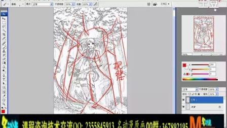 【笔尖上的线条】名动漫原画插画视频教程系列(流畅)
