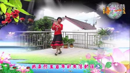 快乐每一天广场舞《莲的心事》编舞余菲菲